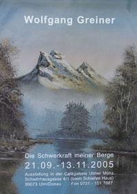 Wolfgang Greiner